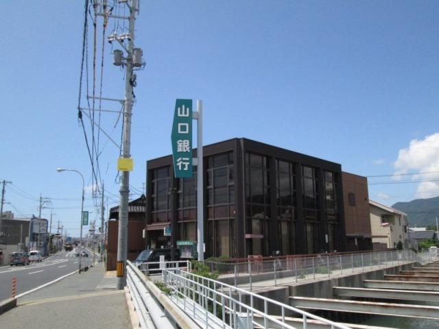 山口銀行 安岡支店 (2)