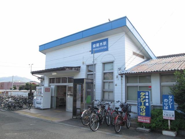 綾羅木駅1